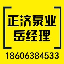 正济消防泵,湖南消防控制柜,青岛消防控制柜45kw图片