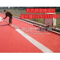 彩色路面材料厂家喷绘美丽路面图片