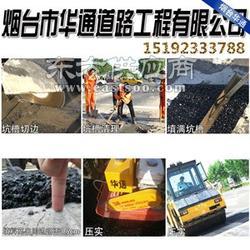 冷补沥青混合料抗寒零下30度道路冷修补材料
