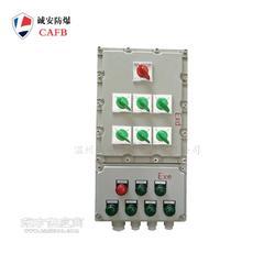 防爆控制箱配电箱生产 应用于石油化工厂危险区域图片