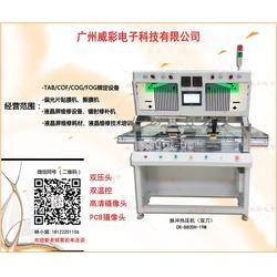 热压机多少钱一台-热压机-广州威彩(查看)图片