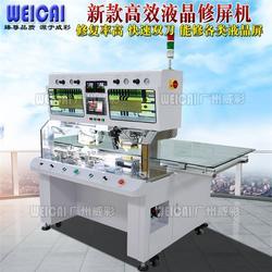 COF液晶修屏机技术-广州威彩-铁岭COF液晶修屏机图片