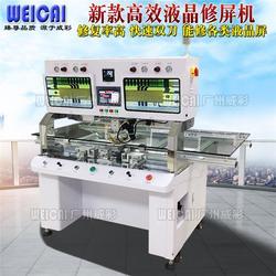 液晶电视修屏机-太和液晶电视修屏机-广州威彩(查看)图片