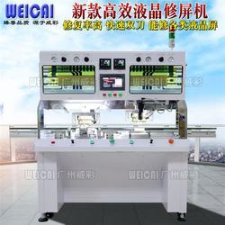 玉树液晶电视修屏机-液晶电视修屏机设备-广州威彩(优质商家)图片