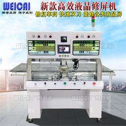 液晶电视修屏机品牌-温州液晶电视修屏机-广州威彩图片
