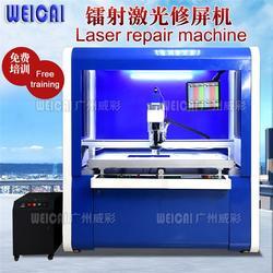 紹興液晶屏激光打線機-廣州威彩-液晶屏激光打線機技術圖片
