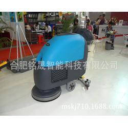 工厂洗地机多少钱-安庆洗地机-合肥铭晟洗地机(查看)图片