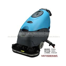 小型洗地机、合肥铭晟洗地机厂家(在线咨询)、合肥洗地机图片