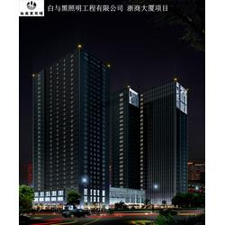 建筑楼体亮化、楼体亮化、白与黑照明工程(多图)图片