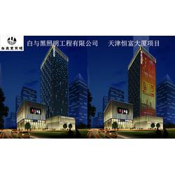 白与黑照明工程(图)_欧式楼体亮化_楼体亮化图片