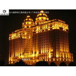白与黑照明工程(多图)|城市楼体亮化工程公司|楼体亮化