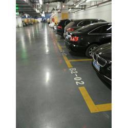 环氧树脂地坪工程厂家、【振恒】值得信赖、杭州环氧树脂地坪图片