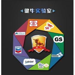 泰奧節能,健牛磁潤潤滑油廠家,遼寧健牛磁潤潤滑油圖片