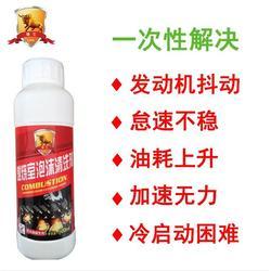 燃烧室泡沫清洗剂加盟 汽车养护品 燃烧室泡沫清洗剂图片