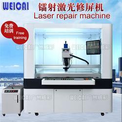 液晶屏激光打線機品牌-瑞聰自動化-浙江液晶屏激光打線機圖片