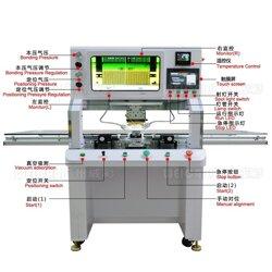 液晶電視壓屏機多少錢-石家莊液晶電視壓屏機-瑞聰自動化圖片