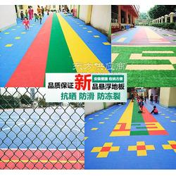 阜新幼儿园地板优惠图片