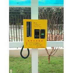 充电站_【子夏充电桩】_鹤壁充电站安装电话图片