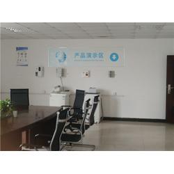 【子夏充电桩】_小区充电插座_郑州小区充电插座哪家质量好图片