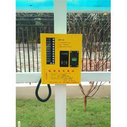 荥阳智能电动车充电桩厂家电话|充电桩|【子夏充电桩】(多图)图片