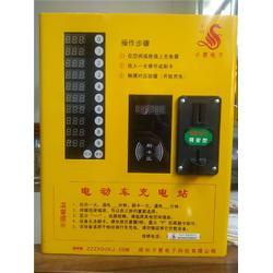 【子夏充电桩】(图),荥阳小区电动车充电站安装公司,充电站图片
