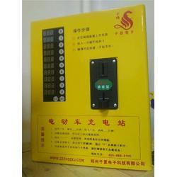 充电站|【子夏充电桩】(在线咨询)|登封电动车充电站安装公司图片