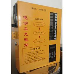 洛阳投币式电动车充电站设备|【子夏充电桩】|电动车充电站图片