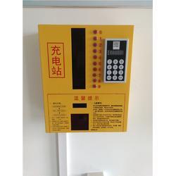 驻马店充电桩制造商厂家 充电桩制造商 【子夏充电桩】(查看)图片
