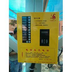 开封小区充电站哪个厂家好,【子夏充电站】,小区充电站图片