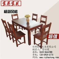 餐桌、实木餐桌、全实木餐桌图片