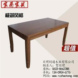 什么牌子的实木餐桌好|盐城实木餐桌|家酉家具(查看)图片