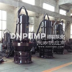 景观喷泉潜水泵景区专用轴流泵 ZQ 现货图片