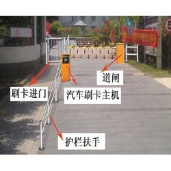 小区停车场系统、上海停车场系统、合肥创通图片