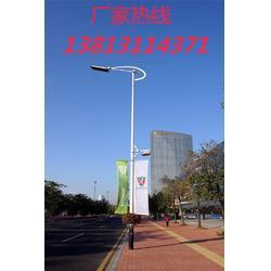 太阳能路灯,扬州润顺照明(优质商家)图片