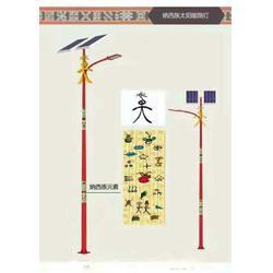 太阳能路灯,扬州润顺照明,基诺族图案太阳能路灯图片