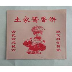 关于一次性防油纸袋制造商_鑫顺源包装(在线咨询)_防油纸袋图片