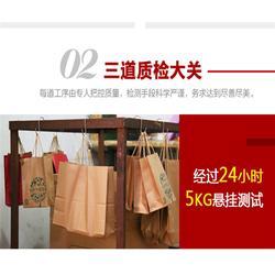 茶叶牛皮纸袋定做|鑫顺源包装(在线咨询)|杭州牛皮纸袋定做图片