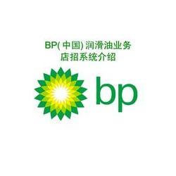 BP合成压缩机油、碧辟润滑油、BP合成压缩机油LPS 46图片