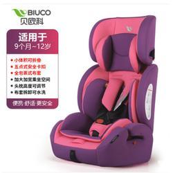 汽车小孩安全座椅,贝欧科儿童安全座椅,杭州小孩安全座椅图片