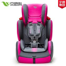 车载安全座椅公司、贝欧科儿童安全座椅、车载安全座椅图片