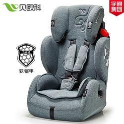 南充市安全座椅_安全座椅品牌_贝欧科安全座椅(推荐商家)图片