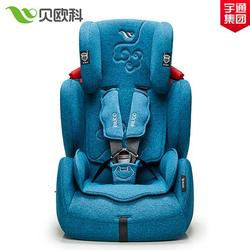 儿童汽车座椅 贝欧科儿童安全座椅 儿童汽车座椅牌子图片