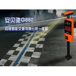 車輛管理系統排名,車輛管理系統,安貝馳圖片