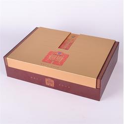普洱茶饼、祺冠金丝皇菊品牌图片