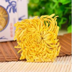 祺冠金丝皇菊品牌(多图)、雨花茶绿茶图片