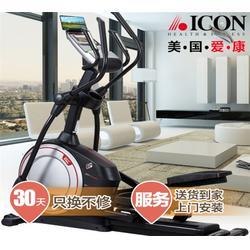 爱康(ICON)椭圆机多少钱,安徽捷迈图片