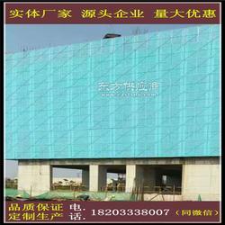 定做生产建筑安全防护爬架网 圆孔金属冲孔网 新型打孔爬架网片喷塑蓝色建筑防护网图片