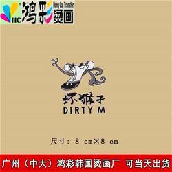 反光加工定制热转印厂家-香港热转印厂家-鸿彩烫画图片