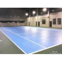 网球场_方康体育_网球场地标准尺寸图片