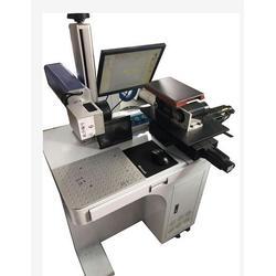 激光代加工公司-激光代加工-云肯光電科技有限公司圖片